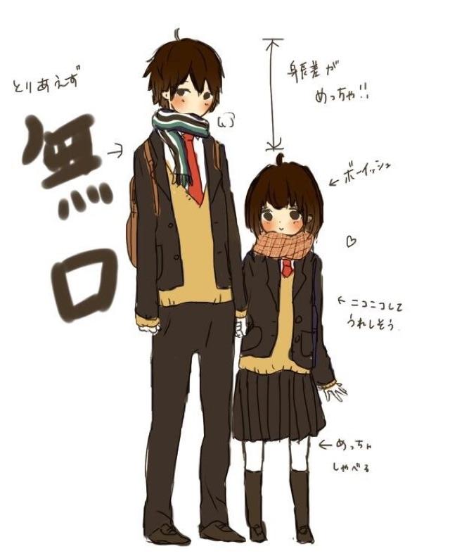 身長差30cmカップル