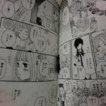 近年実写化された少女漫画を「連載雑誌別」にカテゴライズしてみる